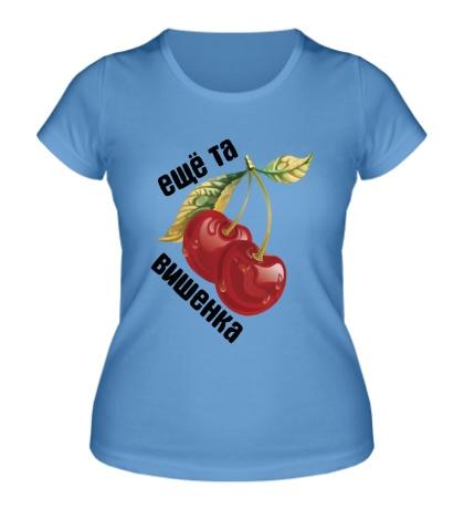 Женская футболка Еще та вивешка