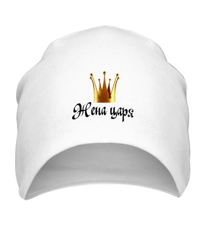 Шапка Жена царя