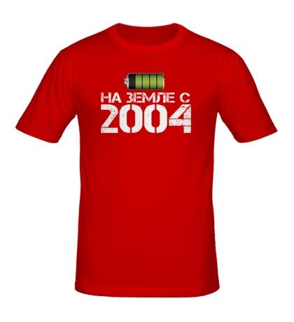 Мужская футболка На земле с 2004