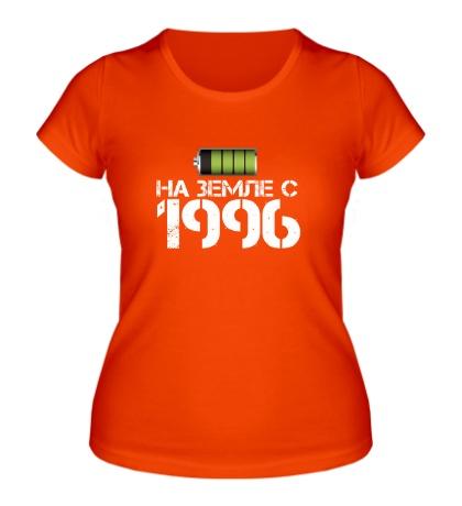 Женская футболка На земле с 1996