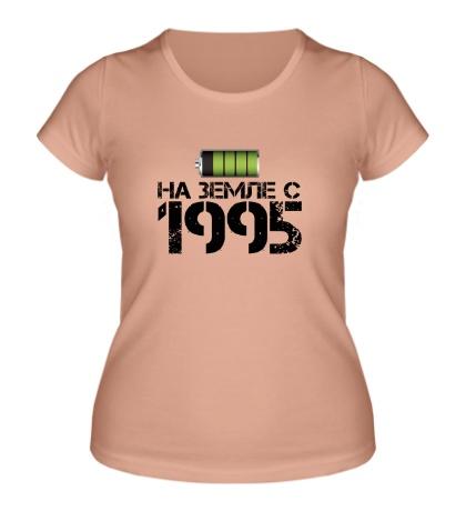 Женская футболка На земле с 1995