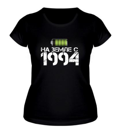 Женская футболка На земле с 1994