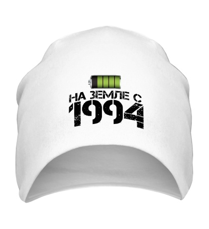Шапка На земле с 1994