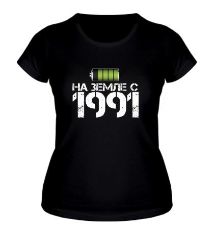 Женская футболка На земле с 1991