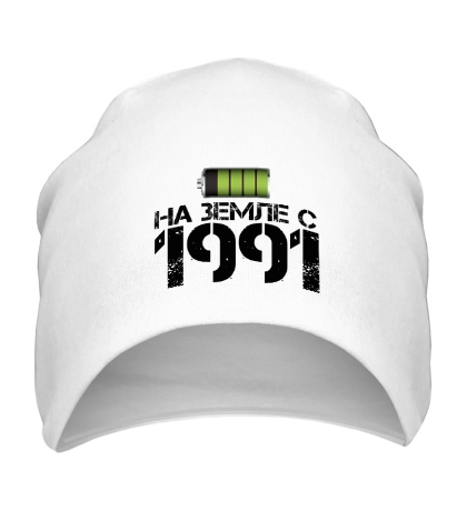 Шапка На земле с 1991