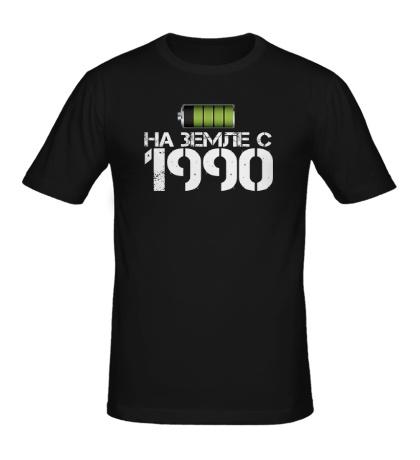 Мужская футболка На земле с 1990