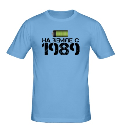 Мужская футболка На земле с 1989