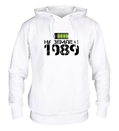 Толстовка с капюшоном На земле с 1989