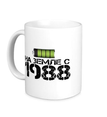 Керамическая кружка На земле с 1988