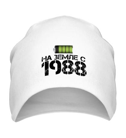 Шапка На земле с 1988