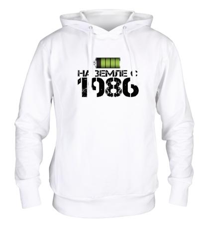 Толстовка с капюшоном На земле с 1986