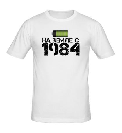Мужская футболка На земле с 1984