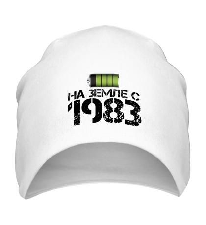 Шапка На земле с 1983