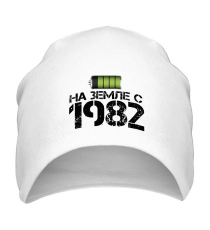 Шапка На земле с 1982