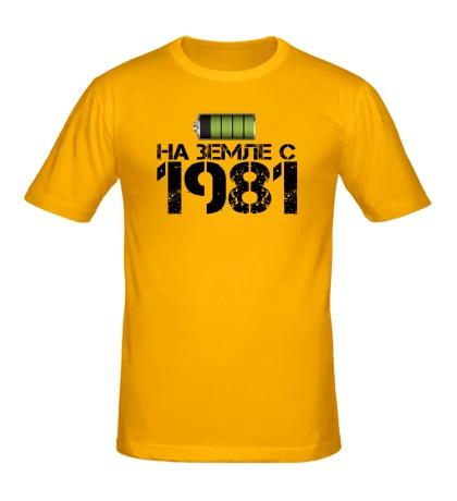Мужская футболка На земле с 1981