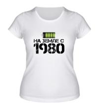 Женская футболка На земле с 1980