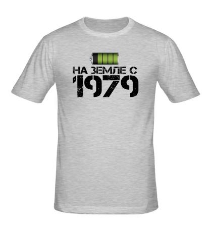 Мужская футболка На земле с 1979
