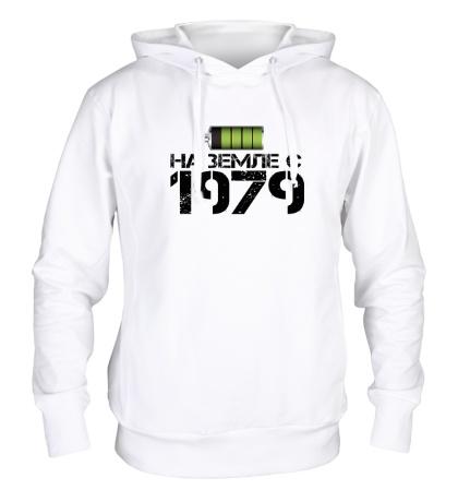 Толстовка с капюшоном На земле с 1979