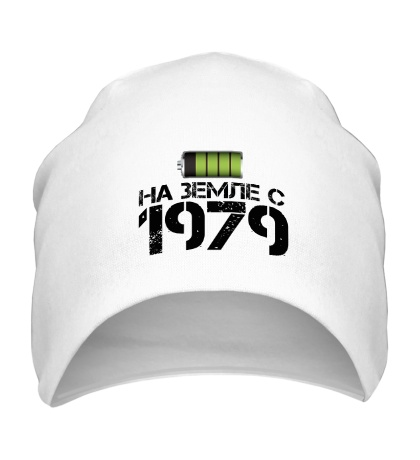 Шапка На земле с 1979