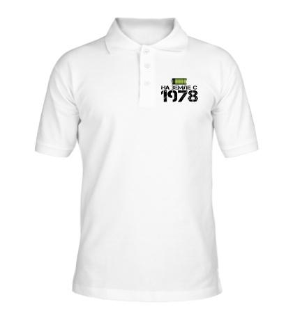 Рубашка поло На земле с 1978