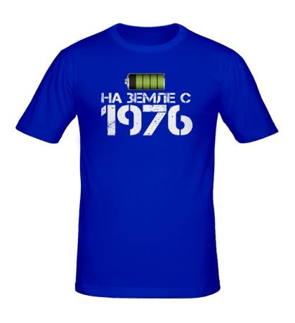 Мужская футболка На земле с 1976