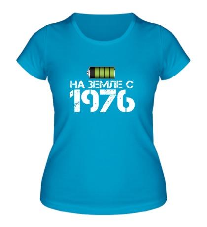 Женская футболка На земле с 1976