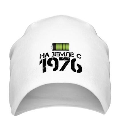 Шапка На земле с 1976