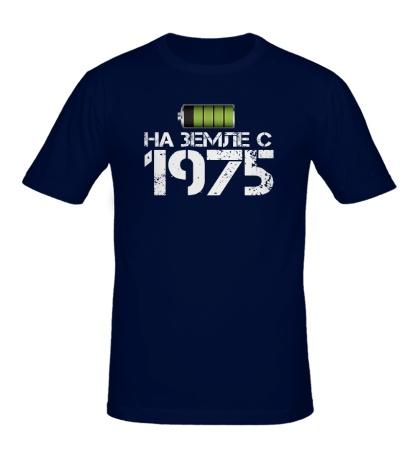 Мужская футболка На земле с 1975