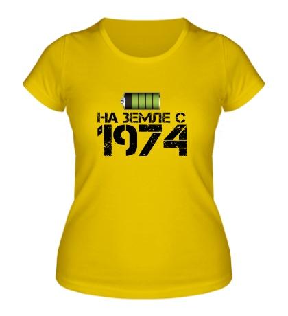 Женская футболка На земле с 1974