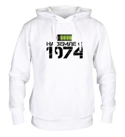 Толстовка с капюшоном На земле с 1974
