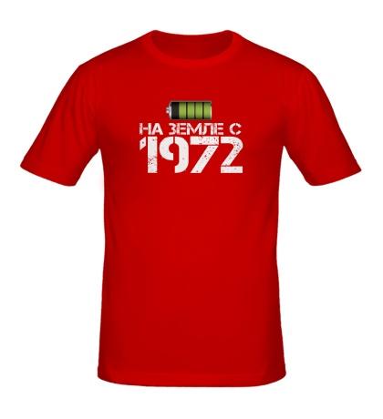 Мужская футболка На земле с 1972