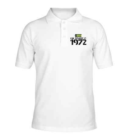 Рубашка поло На земле с 1972