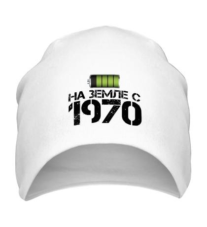 Шапка На земле с 1970