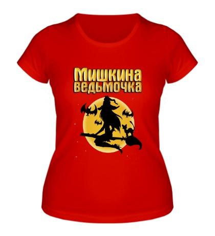 Женская футболка Мишкина ведьмочка