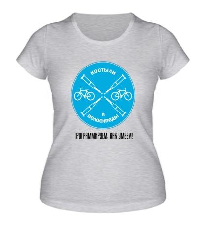 Женская футболка Программируем как умеем