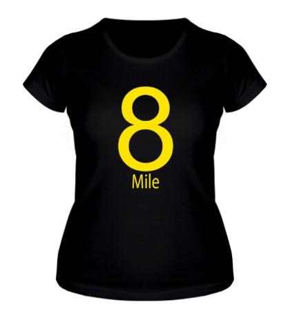 Женская футболка 8 Миля