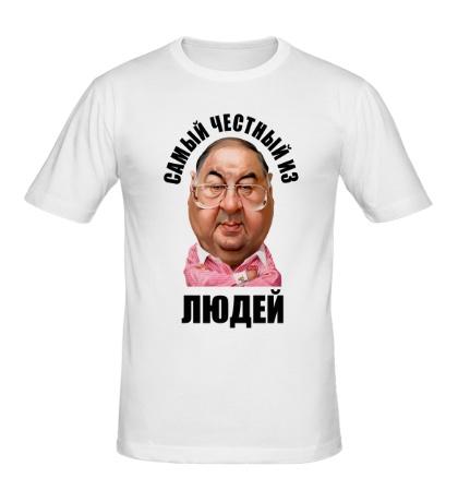 Мужская футболка Самый честный из людей