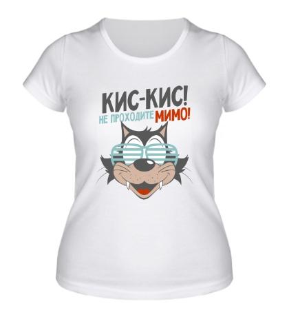 Женская футболка Кис-кис! Не проходите мимо!