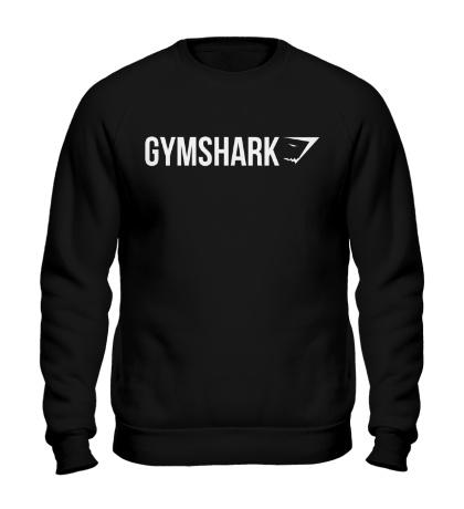 Свитшот Gymshark