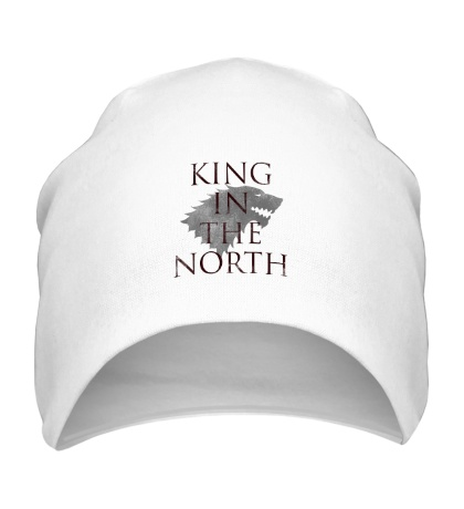 Шапка King in the North