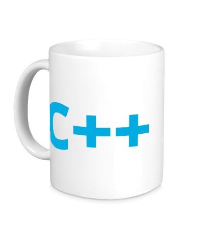 Керамическая кружка C++