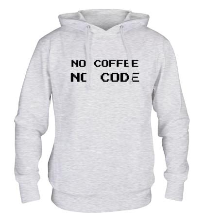 Толстовка с капюшоном No Coffe, No Code