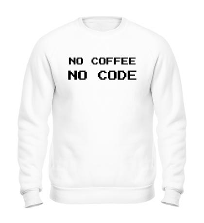 Свитшот No Coffe, No Code