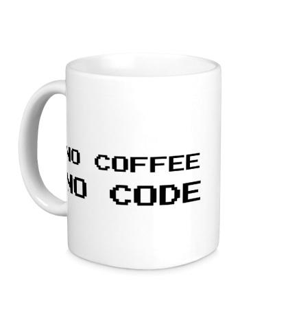 Керамическая кружка No Coffe, No Code