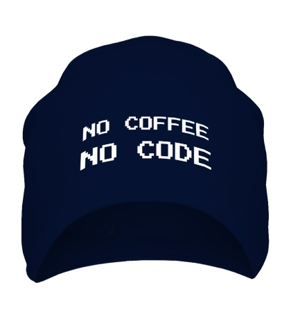Шапка No Coffe, No Code
