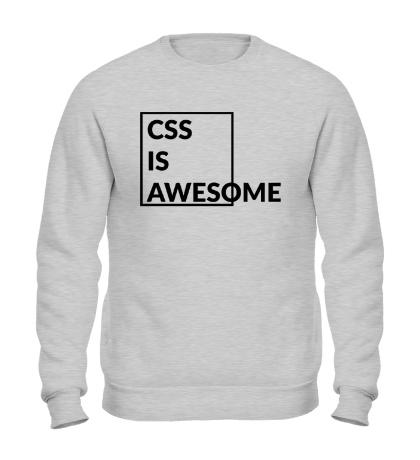Свитшот CSS is awesome