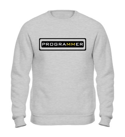 Свитшот Programmer: Brazzers