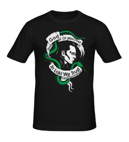 Мужская футболка Бог хитрости