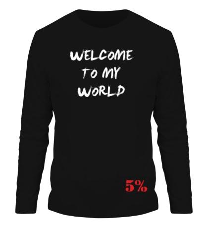Мужской лонгслив Welcome to my world