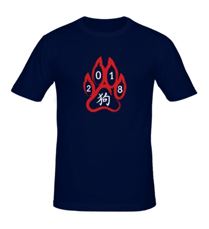 Мужская футболка 2018: лапа собаки